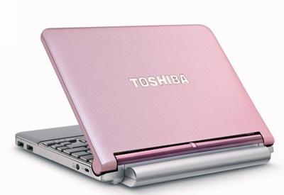 toshiba-pink-laptop